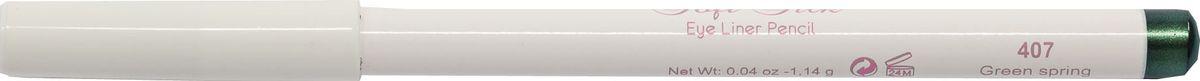 Cherie Ma Cherie Карандаш для глаз Soft Silk №40757407Мягкая текстура карандаша для глаз Soft SILK легко и приятно наносится на нежную кожу век. Уникальный состав на основе масел. Абсолютно гипоаллергенен. Он легко растушевывается, оставляя на веках насыщенный ровный цвет
