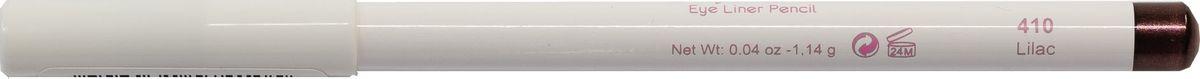 Cherie Ma Cherie Карандаш для глаз Soft Silk №41057410Мягкая текстура карандаша для глаз Soft SILK легко и приятно наносится на нежную кожу век. Уникальный состав на основе масел. Абсолютно гипоаллергенен. Он легко растушевывается, оставляя на веках насыщенный ровный цвет