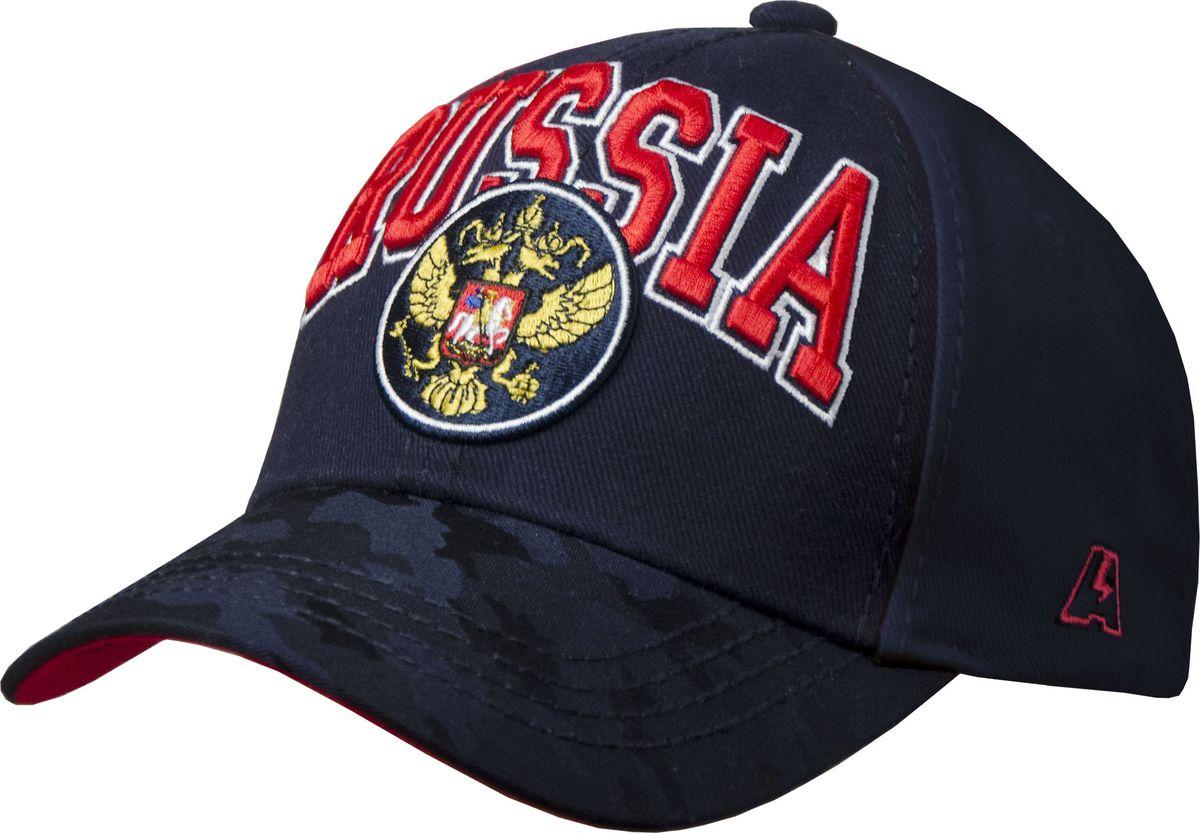 Бейсболка Atributika & Club Россия, цвет: темно-синий. 101544. Размер 55/58