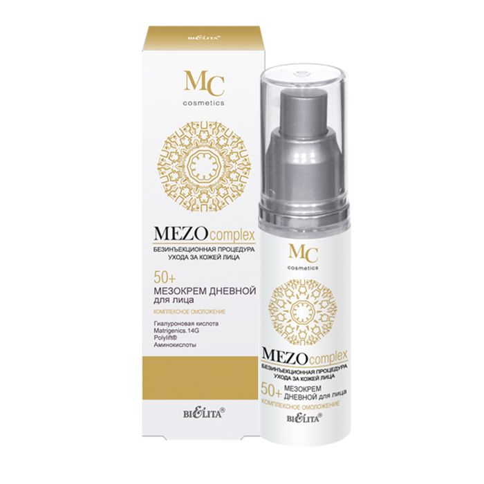 Белита Мезокрем дневной для лица 50+ Комплексное омоложение MEZOcomplex, 50 млB-1287Дневной мезокрем оказывает комплексное действие на кожу лица: эффективно разглаживает морщины в области «треугольника красоты», обеспечивает эффект лифтинга, глубоко увлажняет, усиливает синтез коллагена, эластина и гиалуроновой кислоты, улучшает цвет лица.Matrigenics.14G активирует 14 генов, участвующих в синтезе коллагена, эластина и гиалуроновой кислоты, восстанавливает «треугольник красоты», разглаживает морщины на лбу, носогубные складки, морщины вокруг губ.Polylift® обеспечивает эффект лифтинга, придает коже упругость, выравнивает микрорельеф, сокращает морщины.Гиалуроновая кислота направленного действия проникает в глубокие слои эпидермиса, обеспечивает видимый эффект разглаживания морщин путем выталкивания их изнутри, оказывая действие подобное салонной процедуре мезотерапии.Коктейль из аминокислот (таурин, глицин, аргинин) наполняет клетки кожи энергией и жизненной силой, способствует клеточной регенерации.ВНИМАНИЕ: активная формула — возможно пощипывание.