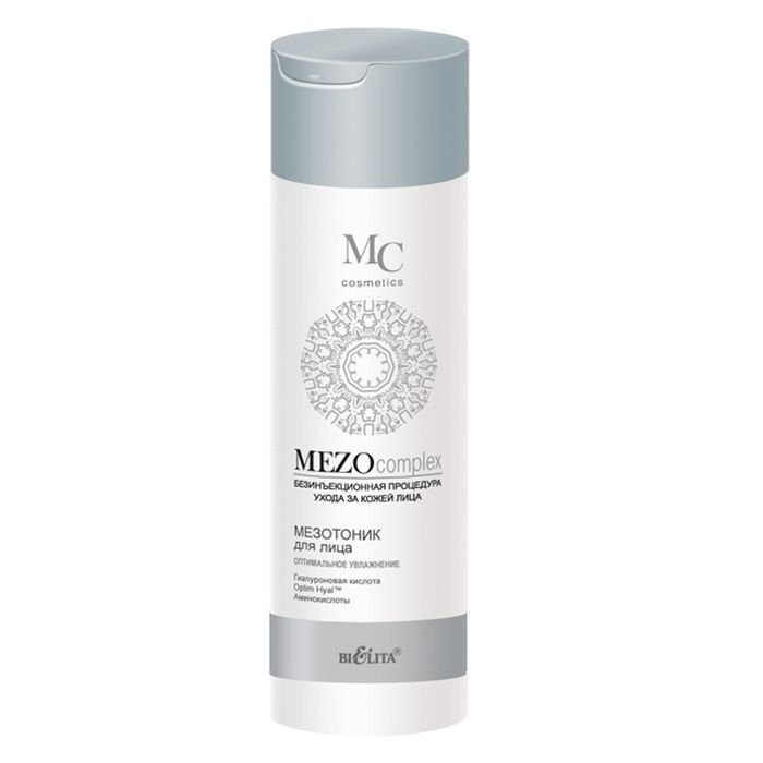 Белита Мезотоник для лица Оптимальное Увлажнение MEZOcomplex, 200 млB-1297Мезотоник для лица завершает процесс очищения кожи, тонизирует, глубоко насыщает влагой и надолго задерживает ее внутри. Подготавливает кожу к эффективному воздействию косметических средств основного ухода.Optim Hyal ™ стимулирует синтез гиалуроновой кислоты, восстанавливает ее оптимальный баланс, повышает увлажненность кожи, увеличивает ее эластичность, плотность и упругость, уменьшает несовершенства и разглаживает морщины.Гиалуроновая кислота глубоко увлажняет кожу и удерживает влагу на поверхности, разглаживает морщины, повышает эластичность кожи и выравнивает ее тон.Коктейль из аминокислот (таурин, глицин, аргинин) наполняет клетки кожи энергией и жизненной силой, способствует клеточной регенерации.