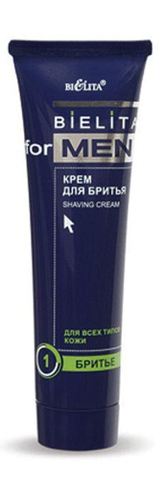 Белита Крем для бритья new, 100 млB-411Линия: Bielita for MenКрем для влажного бритья подходит для всех типов кожи. Образует мягкую устойчивую пену, быстро размягчает волос, делает процесс бритья быстрым и приятным. Содержит комплекс природных веществ, которые увлажняют, смягчают, охлаждают кожу (глицерин, витамин Е, ментол, силиконовое масло).