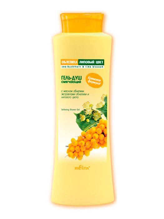 Белита Гель-душ смягчающий с маслом облепихи, 500 млB-698Обогащенный лечебным маслом облепихи гель-душ обеспечивает коже идеальный смягчающий уход. Кремовая формула геля-душа нежно заботится о коже, дает ей ощущение комфорта и эффективное увлажнение.Результат:Кожа становится удивительно нежной и гладкой