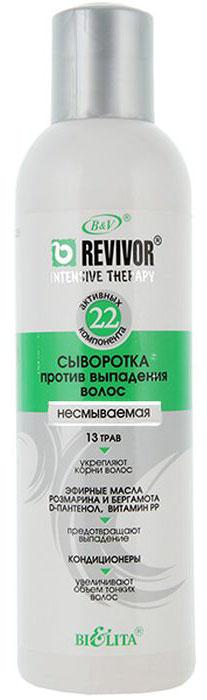 Белита Сыворотка против выпадения волос несмываемая на 22 высокоактивных компонентах, в том числе лечебный комплекс из 13 трав, витамины, 200 млB-831Сыворотка несмываемая предназначена для профилактики и усиленного ухода, предотвращающего выпадение волос. Содержит 22 высокоактивных компонента, среди которых лечебный комплекс из 13 трав, витамины, эфирные масла, камфара, ментол и др. Сыворотка питает и укрепляет корни волос, улучшает их структуру и выравнивает поверхность, обволакивая каждый волос невидимым защитным слоем.