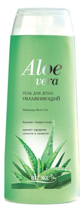 Витэкс Aloe Vera Гель для душа Увлажняющий, 500 млV-125Назначение: Увлажнение, Все типы кожиЛиния: Алоэ ВераНежный гель для душа бережно и эффективно очищает, смягчает и увлажняет кожу. Содержит сок Алоэ, богатый витаминами, минералами и аминокислотами, который восполняет потерю влаги в коже, предотвращая ее пересушивание во время мытья. Результат: Безупречно чистая и увлажненная кожа.