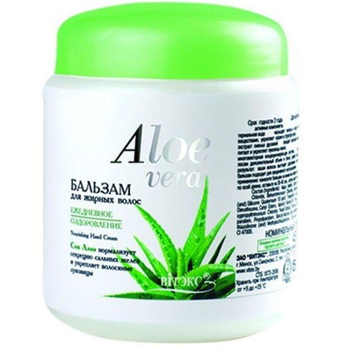 Витэкс Aloe Vera Бальзам для жирных волос - Ежедневное оздоровление, 450 млV-147Легчайшая формула бальзама, не содержащая масел, специально разработана для максимально эффективного ухода за жирными и быстро загрязняющимися волосами. Комплекс современных кондиционеров интенсивно реставрирует структуру волос, обеспечивая легкое расчесывание. Сок Алоэ укрепляет волосяные луковицы, нормализует гидролипидный баланс кожи головы, придавая волосам неповторимый естественный блеск и силу. Результат: красивые и здоровые волосы.