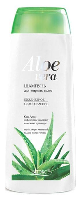 Витэкс Aloe Vera Шампунь для жирных волос-Ежедневное оздоровление, 500 мл сок алоэ вера aloe vera juice goodcare 500 мл