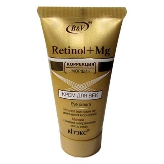 Витэкс Retinol+MG коррекция морщин Крем для Век, 30 млV-221Назначение: Уход за глазами, Антивозрастной уходЛиния: Retinol+MgНежный крем оказывает комплексное омолаживающее воздействие на кожу вокруг глаз. Благодаря мощному комплексу борьбы с морщинами Retinol + Mg крем укрепляет структуру кожи, повышает ее упругость и эластичность, разглаживает и предупреждает появление морщин. НЕ СОДЕРЖИТ КРАСИТЕЛЕЙ! Объем: 30 мл