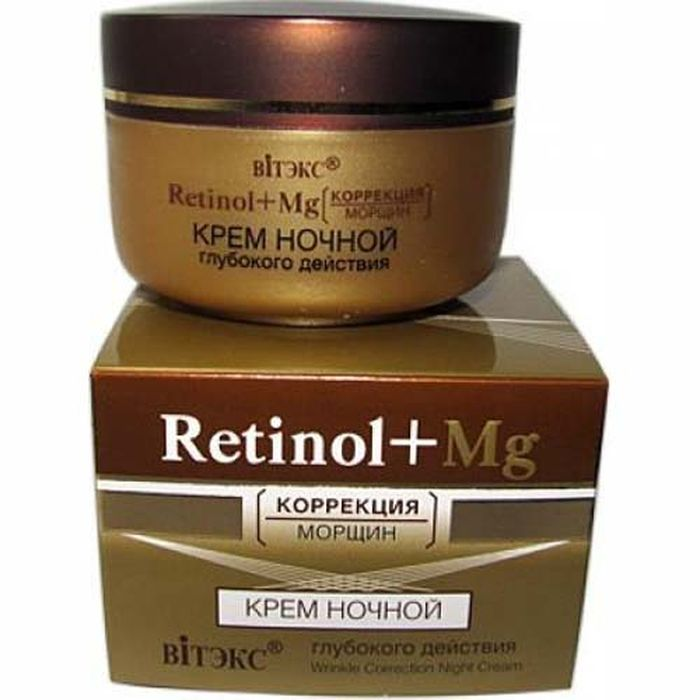 Витэкс Retinol+MG коррекция морщин Крем ночной глубокого действия, 45 млV-228Назначение: Интенсивный уход, Антивозрастной уходЛиния: Retinol+MgКрем предназначен для сокращения и разглаживания морщин, уплотнения и улучшения структуры кожи, повышения упругости и эластичности. Действует не только в верхних, но и в глубоких слоях кожи, что способствует выталкиванию морщин и предупреждает их дальнейшее появление. Крем интенсивно стимулирует восстановление и омоложение кожи во время сна. НЕ СОДЕРЖИТ КРАСИТЕЛЕЙ!Объем: 45 мл