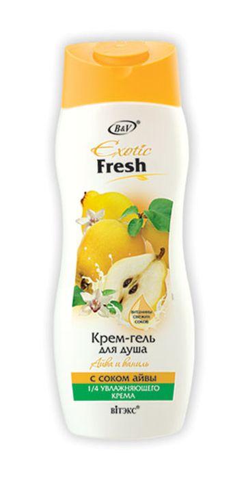 Витэкс Exotic Fresh Juise Крем-гель для душа Айва и Ваниль, 500 млV-438-1Назначение: Очищение, Увлажнение, Питание, Все типы кожиЛиния: Exotic FreshСок айвынасыщает кожу витаминами А и B,тонизирует и поддерживает оптимальный баланс влаги в коже,придает коже нежность и шелковистость. Сочная айвы и теплая ваниль наполняют кожу приятным ароматом и улучшают настроение.