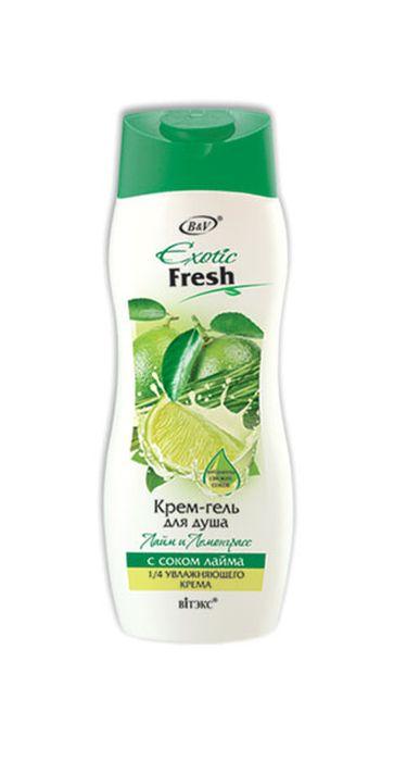 Витэкс Exotic Fresh Juise Крем-гель для душа Лайм и Лемонграсс, 500 млV-440-1Назначение: Очищение, Увлажнение, Питание, Все типы кожиЛиния: Exotic FreshСок лайма:насыщает кожу витамином С, наполняет клетки энергией улучшает ее упругость и эластичность придает коже нежность и гладкость.Яркий аромат цитрусовых нежно обволакивает тело и поднимает настроение.