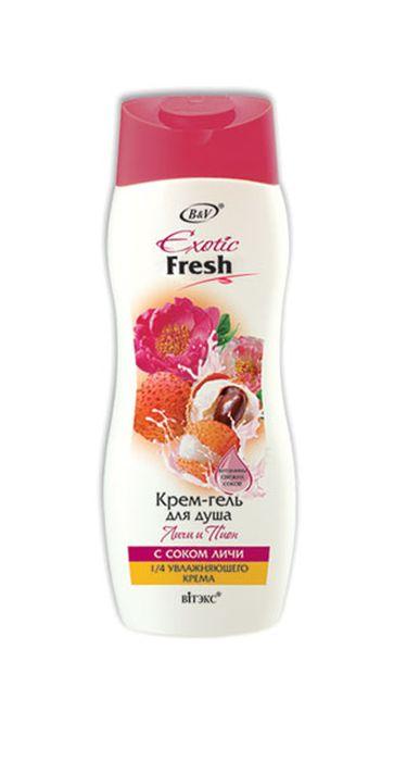Витэкс Exotic Fresh Juise Крем-гель для душа Личи и Пион, 500 млV-441-1Назначение: Очищение, Увлажнение, Питание, Все типы кожиЛиния: Exotic FreshСок личинасыщает кожу витаминамизащищает от обезвоживанияделает ее гладкой и эластичнойНежный фруктово-цветочный аромат превращает принятие душа в настоящие минуты блаженства.