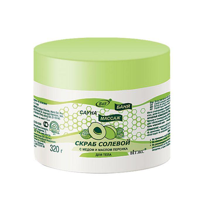Витэкс Скраб солевой с медом и маслом персика для тела, линия Баня, Сауна, Массаж, 320 гV-461Назначение: Очищение, Тонизирование, Питание, Антивозрастной уходЛиния: Баня, сауна, массажМягко отшелушивает поверхностные клетки и улучшает внешний вид кожи, делая её атласно-гладкой и нежной. Скраб содержит: мёд, который питает кожу, обладает омолаживающим и тонизирующим действием; масло персика - предотвращает обезвоживание клеток, омолаживает и разглаживает кожу; гранулы морской соли - очищают, полируют кожу, оттачивая силуэт.320 г