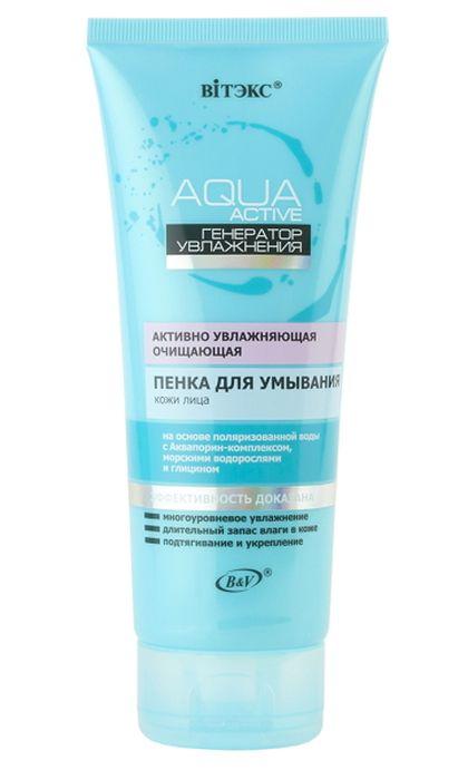 Витэкс Аква Актив АктивнУвлажняющая очищающ ПЕНКА для умывания кожи лица, 200 мл тубаV-486Линия: Aqua Active Генератор увлажненияНежная пенка глубоко очищает кожу и поры, стимулирует обновление клеток кожи. Удаляет загрязнения и остатки макияжа. Насыщает кожу влагой, не раздражает, дарит ощущение ухоженности и комфорта. Поверхность кожи становится более гладкой и однородной, а цвет лица — свежим и сияющим. осуществляет длительное увлажнение обеспечивает чистоту и свежесть сохраняет эпидермальный барьер кожи Видимый эффект: чистая, свежая и сияющая кожа.