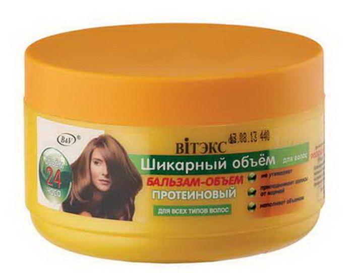 Витэкс Шикарный Объем для волос Бальзам-Объем протеиновый для всех типов волос, 350 млV-533Назначение: Объем, Все типы волос, Нормальные волосы, Сухие и поврежденные, Жирные волосыЛиния: Шикарный объёмОсобая формула бальзама, обогащенная протеинами шелка, преображает волосы, наполняя их объемом изнутри, делая упругими, сильными и плотными. Бальзам не утяжеляет волосы, дисциплинирует их и способствует легкому расчесыванию. Приподнимает волосы у корней, обеспечивая шикарный объем без утяжеления 24 часа.