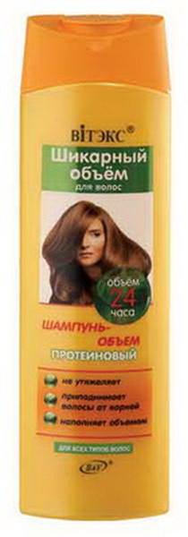 Витэкс Шикарный Объем для волос Шампунь-Объем протеиновый для всех типов волос, 470 мл900622Назначение: Объем, Все типы волос, Нормальные волосы, Сухие и поврежденные, Жирные волосыЛиния: Шикарный объёмОсобая формула шампуня, обогащенная протеинами шелка, деликатно очищает и восстанавливает структуру волос, преображает волосы, наполняя объемом изнутри, делая их упругими и сильными. Приподнимает волосы у корней, обеспечивая шикарный объем без утяжеления 24 часа.