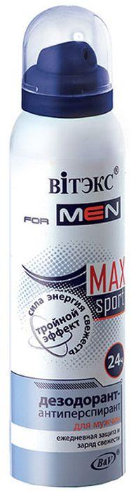 Витэкс For Men Max Sport Дезодорант-антиперспирант 24 часа, 150 млV-547Линия: MAXsportДезодорант-антиперспирант SPORT MAX — эффективная защита от пота в течение 24 часов для мужчин, ведущих активный образ жизни и занимающихся спортом. Обеспечивает комплексный уход за кожей, сохраняет ощущение чистоты и свежести во время и после занятий спортом. Предотвращает появление запаха пота и защищает от бактерий. Чистота и свежесть надолго. Максимальная защита от пота и свежесть в течение 24 часов — именно в этом нуждается мужчина ежедневно 100% уверенность в себе