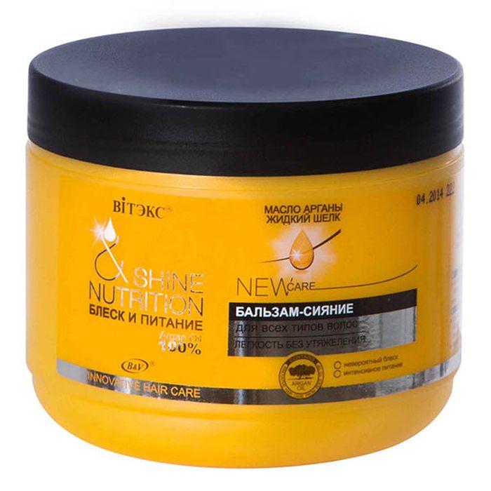 Витэкс Блеск и Питание Бальзам-сияние Масло арганы+жидкий шелк для всех типов волос, 500 млV-564Назначение: Питание и увлажнение, Укрепление и восстановление, Блеск и гладкость, Все типы волосЛиния: Блеск и питаниеОсобая формула бальзама позволяет обеспечить волосам полноценный уход, сделать их невероятно красивыми и здоровыми. Ультралегкое аргановое масло насыщает волосы и кожу головы питательными веществами, оздоравливает, возвращает природную силу. Молекулы жидкого шелка придают волосам эластичность и зеркальный блеск. Масло абрикосовых косточек усиленно питает и увлажняет волосы, а натуральный кондиционер бетаин делает волосы гладкими и послушными.Рекомендуется использовать в сочетании с шампунем «Блеск и питание» Масло арганы + жидкий шелкРезультат: красивые, здоровые волосы, сияющие зеркальным блеском.