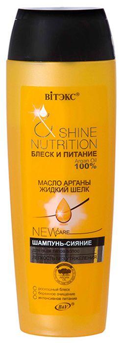 Витэкс Блеск и Питание Шампунь-сияние Масло арганы+жидкий шелк для всех типов волос, 400 млV-566Назначение: Питание и увлажнение, Укрепление и восстановление, Блеск и гладкость, Все типы волосЛиния: Блеск и питаниеЛегкая формула шампуня бережно очищает волосы, обеспечивая исключительный косметический уход. Невесомое аргановое масло и молекулы жидкого шелка активно питают и увлажняют волосы, защищают от неблагоприятного воздействия окружающей среды. Волосы становятся необыкновенно послушными, сильными и блестящими.После шампуня рекомендуется использовать бальзам-сияние Масло арганы + жидкий шелк (для нормальных волос) либо 2-х минутную маску-сияние Масло арганы + жидкий шелк (для ослабленных и поврежденных волос)Результат: красивые, здоровые волосы, сияющие роскошным блеском.