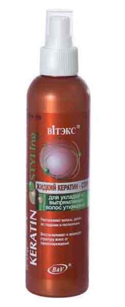 Витэкс Keratin Styling Жидкий кератин-спрей для укладки и выпрямления волос утюжками, 200 млV-567Назначение: Средства для укладки волосЛиния: Keratin StylingСТАЙЛИНГ и ВОССТАНОВЛЕНИЕГОРЯЧАЯ УКЛАДКАСпрей для выпрямления волос дает возможность создавать различные эффекты на волосах при горячей укладке (выпрямление, накручивание), одновременно защищает волосы от воздействия высоких температур (фены, утюжки), делает волосы эластичными, послушными и гладкими. Защищает от пересушивания, обеспечивает блестящий результат. Формула с жидким кератином:обеспечивает длительное выпрямление волос придает глянцевый блеск восстанавливает структуру волос и уменьшает их ломкость защищает волосы от термоповреждений и пересушивания