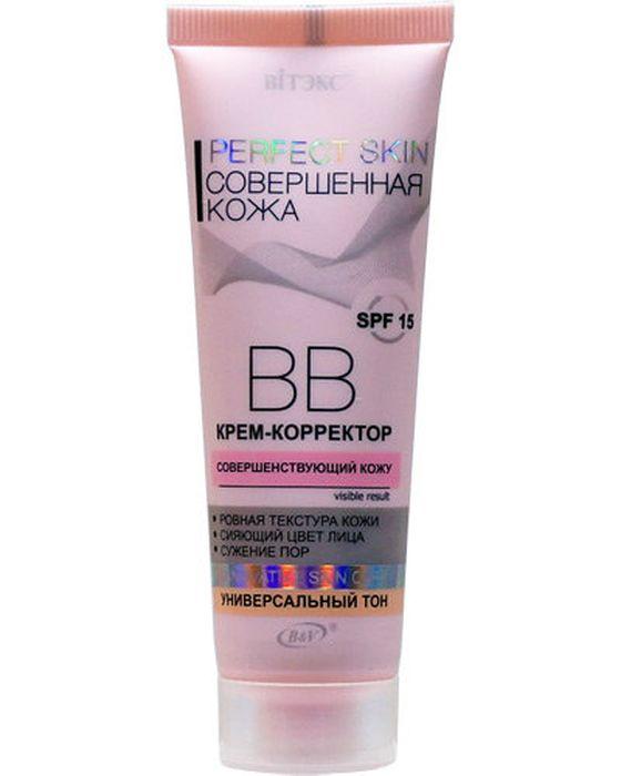 Витэкс Perfect Skin Совершенная кожа ВВ крем-корректор, 50 млV-610Назначение: Все типы кожиЛиния: Совершенная кожаУникальный крем-корректор обладает легким тонирующим эффектом. Выравнивая тон и улучшая цвет лица, он совершенствует кожу. Корректирующие пигменты мгновенно выравнивают тон, нейтрализуя тусклый оттенок. SPF фактор обеспечивает защиту кожи от преждевременного старения. Запатентованный комплекс Epidermist улучшает клеточное обновление, уменьшает поры, делает кожу мягкой и шелковистой.Результат: идеально гладкая и мягкая кожа, поры менее заметны.Максимальный результат достигается при комплексном применении всех средств линии. Эффект накапливается и сохраняется надолго.Подходит для любого типа кожиРекомендуется использовать с 25 лет