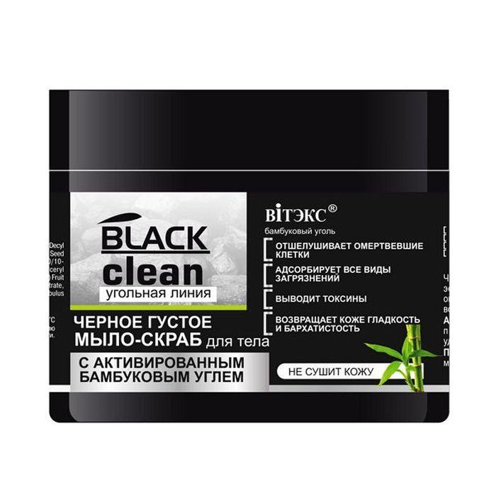 Витэкс Black Clean Мыло-скраб для тела черное густое, 300 млV-795Линия: Black Cleanотшелушивает омертвевшие клеткиадсорбирует все виды загрязненийвыводит токсинывозвращает коже гладкость и бархатистостьЧерное густое мыло-скраб для тела с активированным углем эффективно адсорбирует все виды загрязнений, бережно отшелушивая омертвевшие клетки кожи. Деликатно очищает кожу, не пересушивая ее, возвращая ей гладкость и бархатистость.