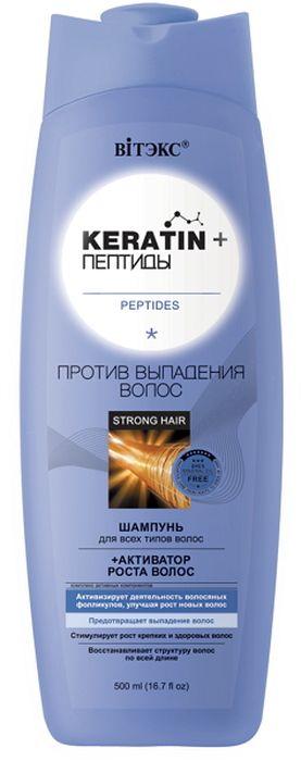 Витэкс Keratin&Пептиды Шампунь для всех типов волос против выпадения волос, 500 млV-806Линия: Keratin++АКТИВАТОР РОСТА ВОЛОСШампунь бережно очищает и восстанавливает структуру волос по всей длине. Стимулирует кровоснабжение волосяных фолликул, улучшая внешний вид волос. Благодаря активатору роста волос сокращается их выпадение и улучшается рост.Применение: нанесите шампунь на мокрые волосы, вспеньте массирующими движениями, тщательно смойте водой.Для достижения лучшего эффекта используйте вместе с бальзамом «KERATIN+ пептиды».