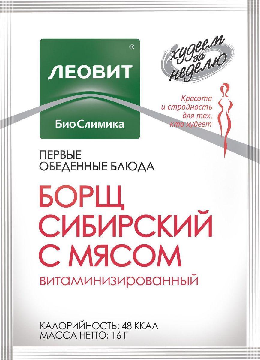 БиоСлимика Борщ сибирский с мясом витаминизированный, 16 г БиоСлимика