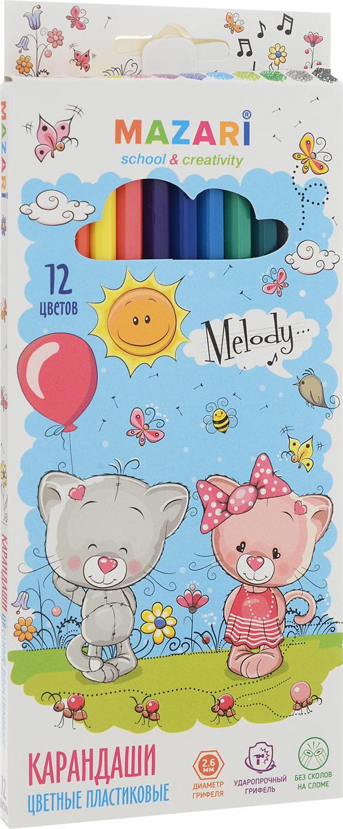 Mazari Набор цветных карандашей Melody 12 цветовМ-6119-12Карандаши цветные Mazari Melody предназначены для письма, рисования и черчения.Карандаши имеют шестигранную форму, диаметр грифеля - 2,6 мм.В наборе 12 карандашей ярких цветов. Уважаемые клиенты!Обращаем ваше внимание на возможные изменения в дизайне упаковки. Качественные характеристики товара остаются неизменными. Поставка осуществляется в зависимости от наличия на складе.