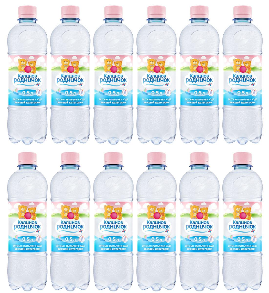 Калинов Родничок питьевая вода для детей, 12 шт по 0,5 л калинов родник питьевая артезианская негазированная вода 9 л