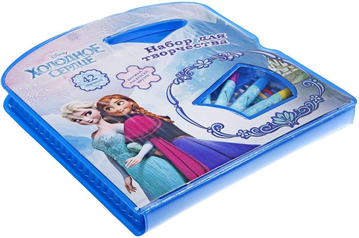 Disney Набор для творчества Frozen 42 предмета1411927Дети всегда ищут возможность самореализоваться и познать окружающий мир, их воображение не ограничено никакими рамками и у них есть тяга к чему-то неизведанному.Сохранить и развить эти качества поможет Подарочный набор 42 предмета.Яркое оформление и богатое разнообразное наполнение изделия вызовут неподдельную радость у маленького непоседы.С таким набором ребёнок сможет раскрыть новые грани своего таланта, воплотить самые интересные задумки и похвастаться успехами перед родителями и сверстниками.