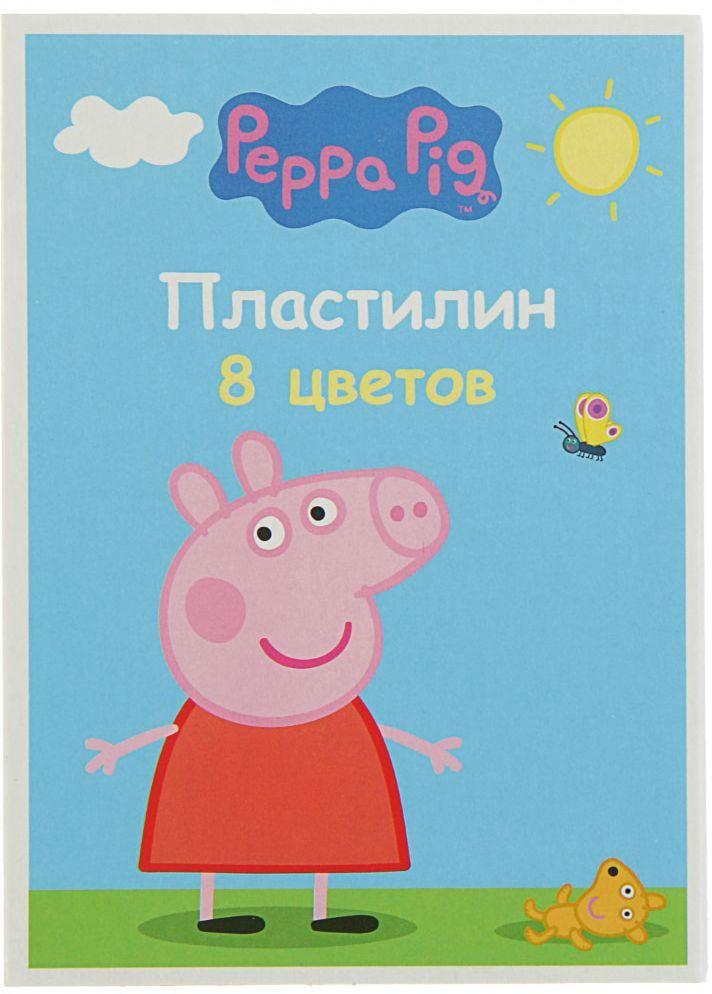 Peppa Pig Пластилин Умница 8 цветов2311050Яркий и легко размягчающийся пластилин поможет вашему малышу создать множество интересных поделок, а любимые герои мультфильма вдохновят его на новые творческие идеи. Лепить из этого пластилина легко и приятно: он обладает отличными пластичными свойствами, не липнет к рукам, не имеет запаха, его цвета легко смешиваются друг с другом. Создавайте новые цвета и оттенки, фантазируйте, экспериментируйте - это увлекательно и полезно: лепка активно тренирует у ребенка мелкую моторику и умение работать пальчиками, развивает тактильное восприятие формы, веса и фактуры, совершенствует воображение и пространственное мышление. В комплекте 8 цветов. Состав: парафин, петролатум, мел, каолин, красители.