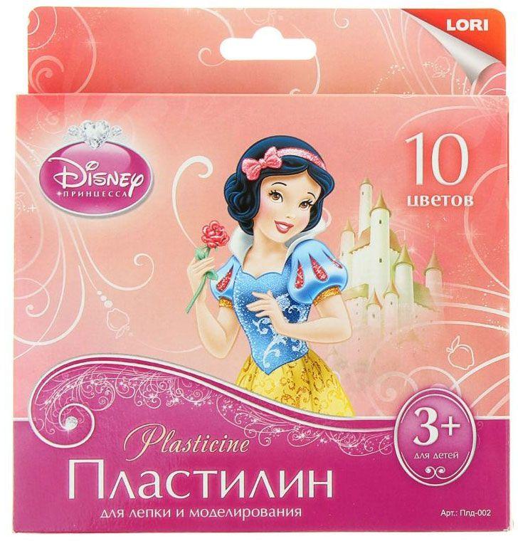 Disney Пластилин Принцессы 10 цветов набор секретная раскраска disney принцессы