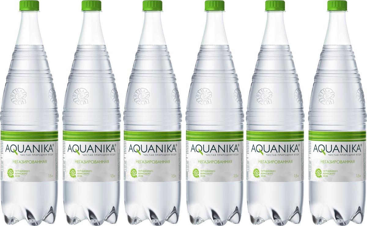 Акваника вода негазированная, 6 шт по 1,5 л1704Минеральная вода из уникального источника - подземного реликтового моря. Восстанавливает естественный баланс веществ.