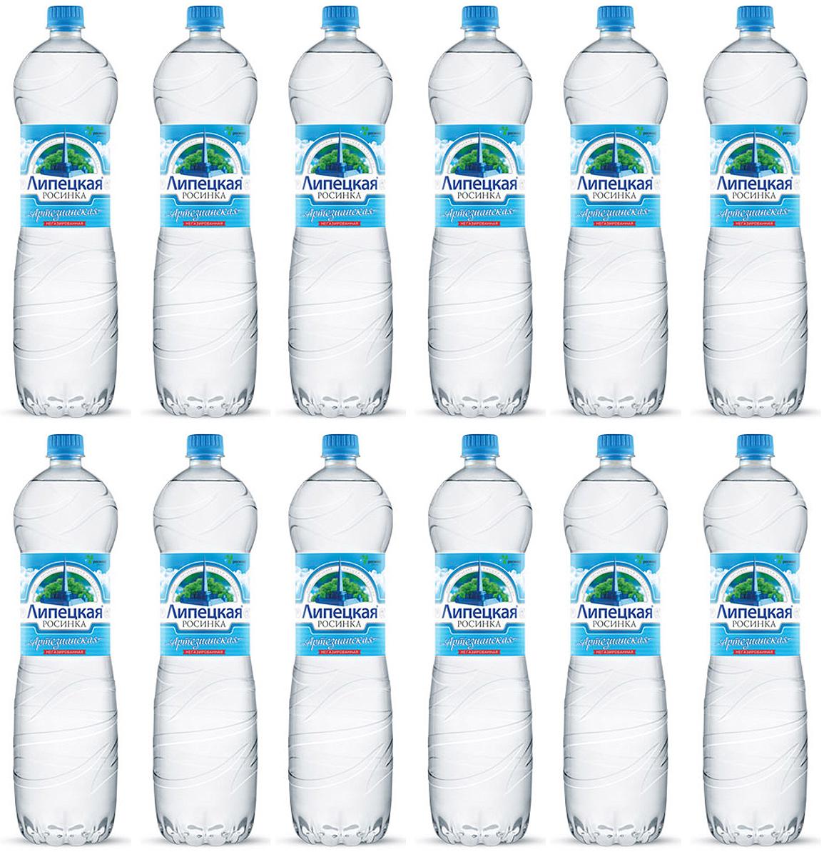 Липецкая Росинка вода негазированная, 12 шт по 0,5 л4601025108243Природная минеральная вода Липецкая Росинка - одна из лучших по показателям не только в России, но и в мире, разливается из скважины глубиной 601 метр непосредственно на источнике. Это сохраняет в первозданном виде ее природную чистоту, особый вкус и ценные полезные свойства. Состав минералов и микроэлементов сбалансирован для ежедневного употребления. Изготовляется по ГОСТУ.Сколько нужно пить воды: мнение диетолога. Статья OZON Гид
