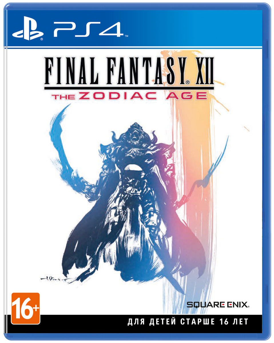 Final Fantasy XII: The Zodiac Age (PS4) final fantasy xii the zodiac age limited edition [ps4]