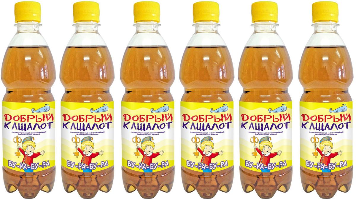 Добрый кашалот напиток газированный Бу-ра-Бу-ра, 6 шт по 0,5 л