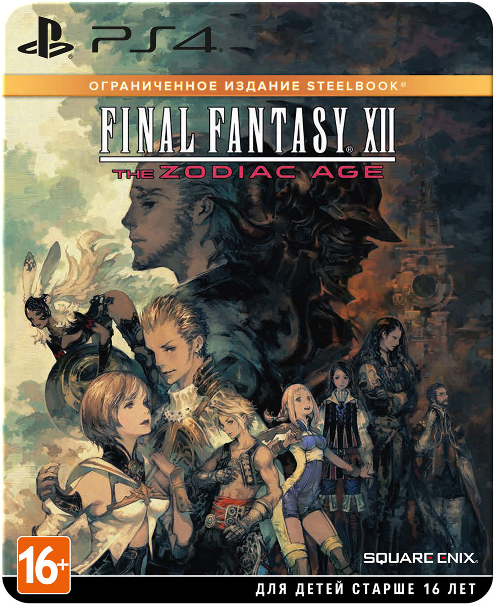 Final Fantasy XII: The Zodiac Age. Ограниченное издание Steelbook (PS4) видеоигра для ps4 final fantasy xii the zodiac age steelbook