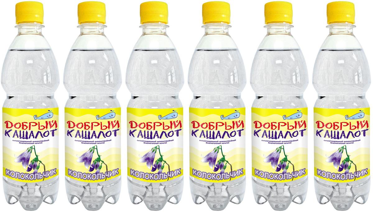 Добрый кашалот напиток газированный Колокольчик, 6 шт по 0,5 л