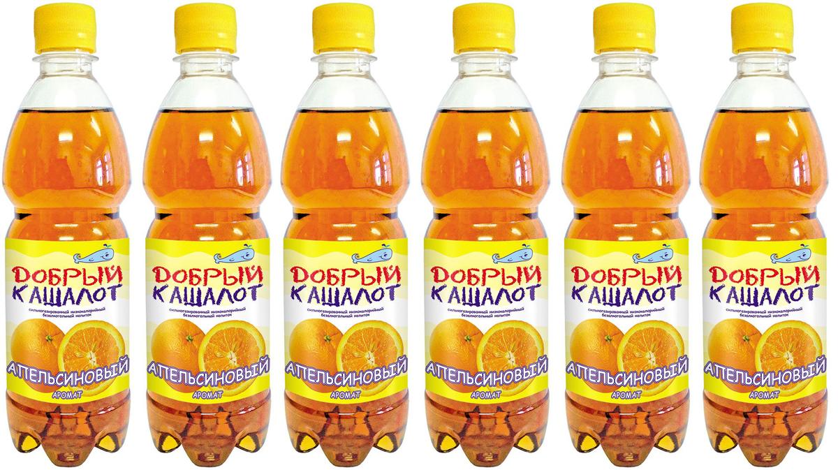 Добрый кашалот напиток газированный Апельсиновый, 6 шт по 0,5 л добрый pulpy апельсин напиток сокосодержащий с мякотью 0 9 л