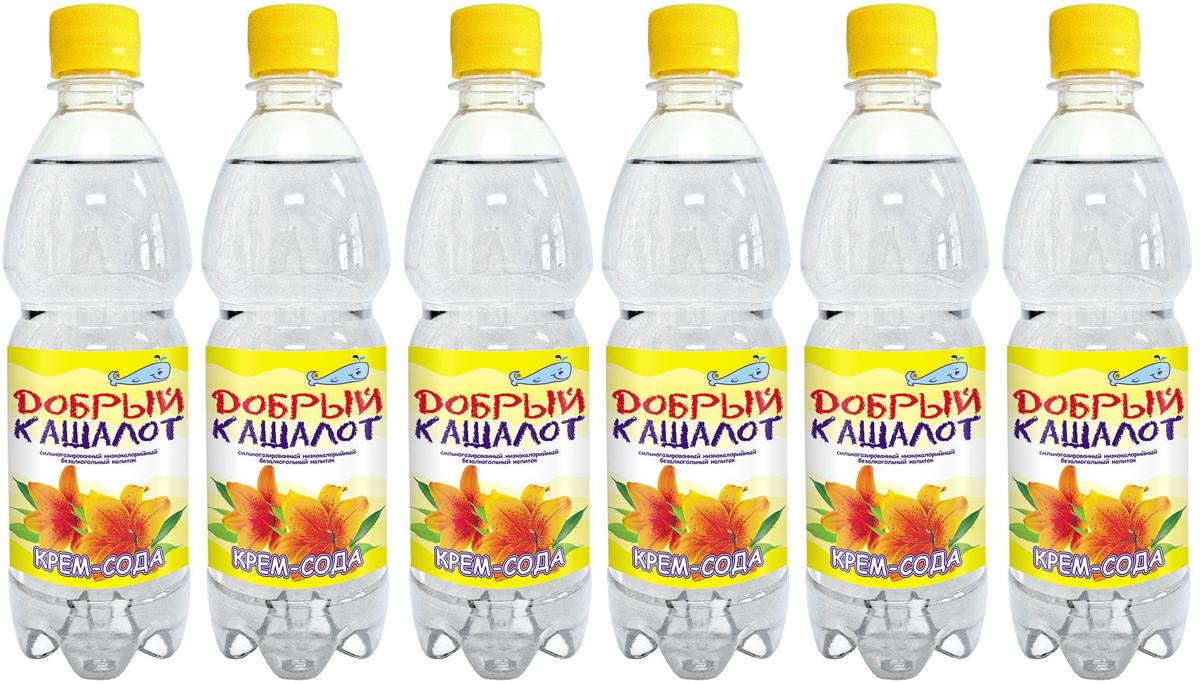 Добрый кашалот напиток газированный Крем-Сода, 6 шт по 0,5 л