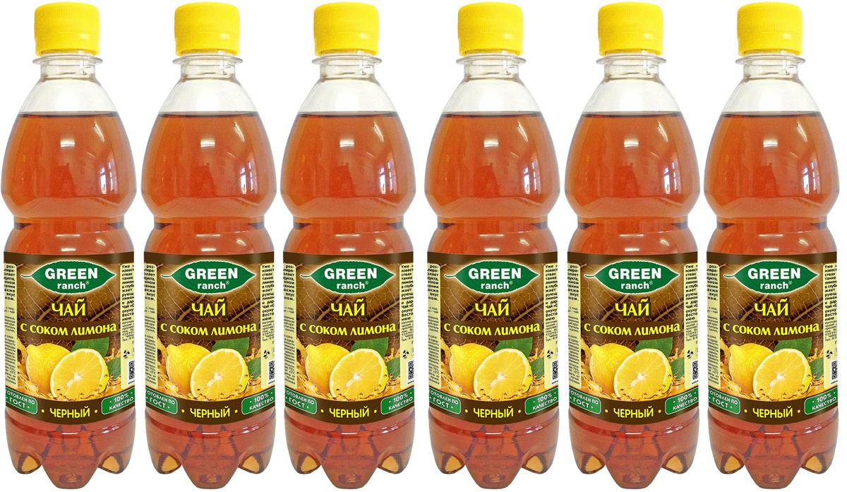 Green Ranch чай холодный черный с соком лимона, 6 шт по 0,5 л4610008504446Green Ranch - освежающее сочетание зеленого чая с соком лимона.