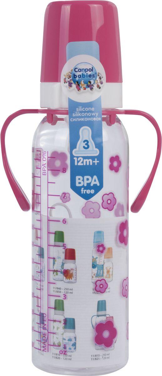 Canpol Babies Бутылочка с силиконовой соской от 12 месяцев цвет темно-розовый 250 мл