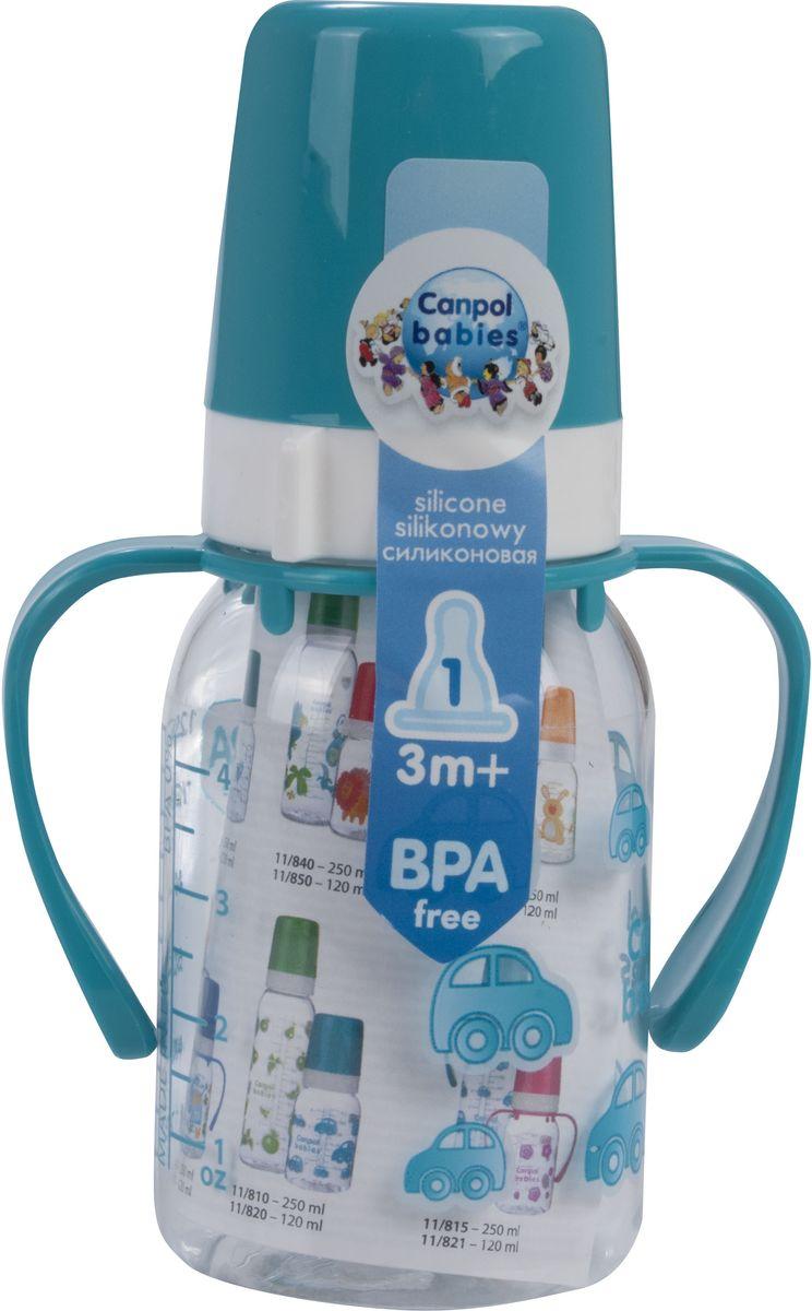 Canpol Babies Бутылочка с силиконовой соской с ручками от 3 месяцев цвет бирюзовый 120 мл