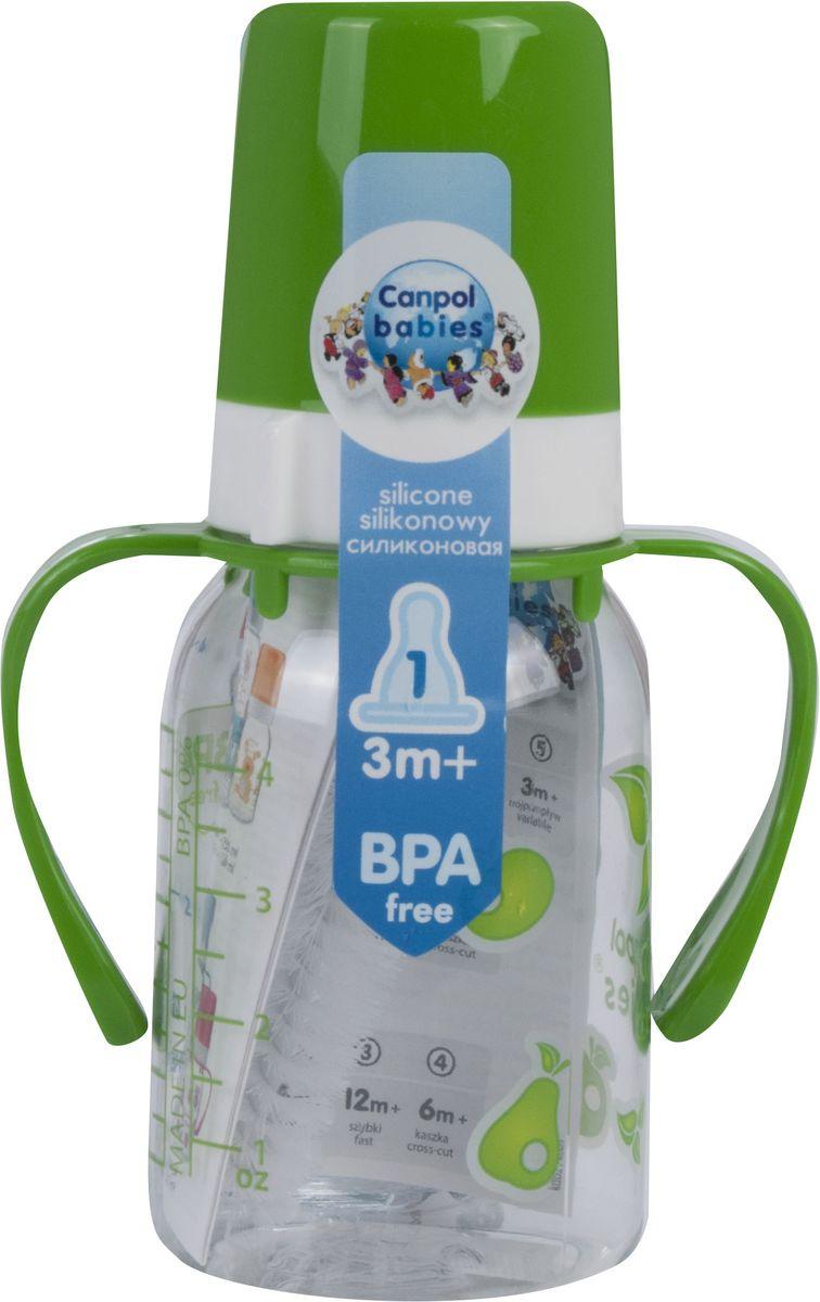 Canpol Babies Бутылочка с силиконовой соской с ручками от 3 месяцев цвет зеленый 120 мл canpol babies бутылочка зайка с силиконовой соской от 3 месяцев цвет зеленый 120 мл