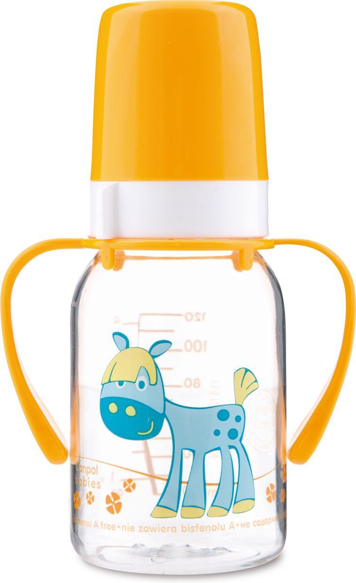 Canpol Babies Бутылочка Лошадка с силиконовой соской с ручками от 3 месяцев 120 мл