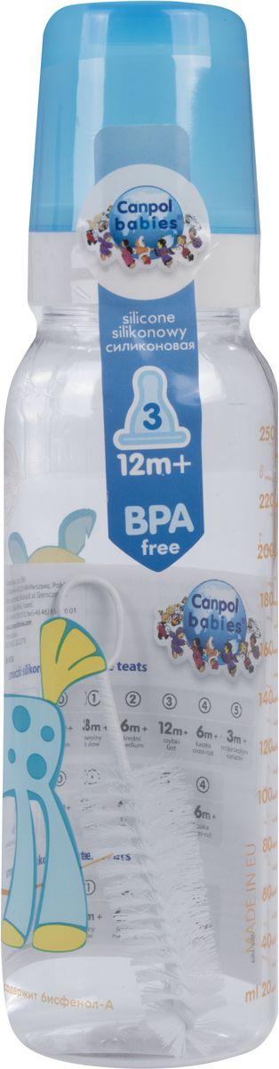 Canpol Babies Бутылочка Лошадка с силиконовой соской от 12 месяцев цвет голубой 250 мл