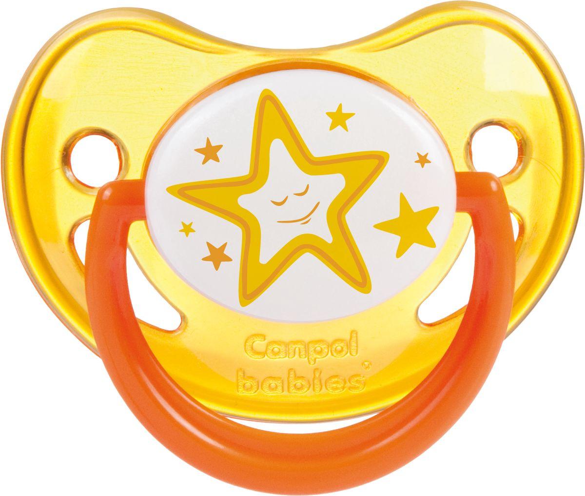 Canpol Babies Пустышка силиконовая Night Dreams от 0 до 6 месяцев цвет желтый