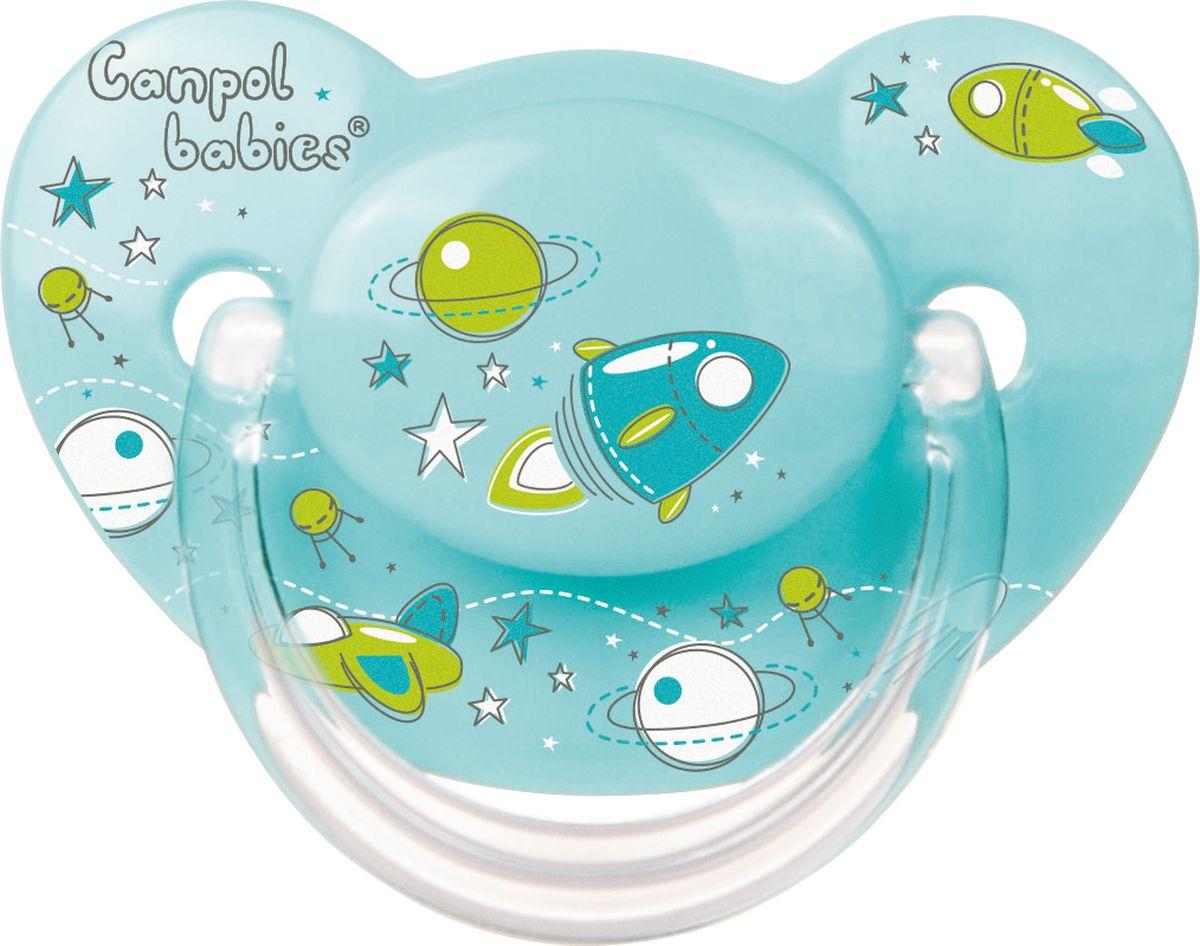 Canpol Babies Пустышка силиконовая ортодонтическая Machines от 0 до 6 месяцев цвет бирюзовый canpol babies набор соска пустышка с держателем волшебная сказка 0 6 мес саnpol babies розовый