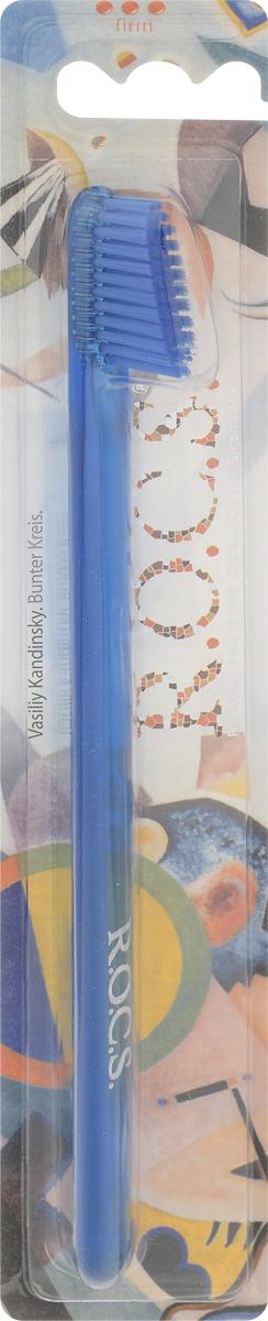 R.O.C.S. Зубная щетка классическая, жесткая, цвет: синий32700410_синийЗубная щетка R.O.C.S. Классическая разработана при участии стоматологов. Нетрадиционная скошенная подстрижка щетины обеспечивает:Эффективную чистку: качественное удаление зубного налета и поверхностных окрашиваний;Высокое качество очистки труднодоступных участков зубного ряда;Легкий доступ к дальним зубам. Тонкая ручка предотвращает излишнее давление при чистке. Высококачественная щетина имеет закругленные и отполированные на концах текстурированные щетинки, которые обеспечивают быстрое и интенсивное очищение благодаря увеличенной очищающей поверхности и особенностям аквадинамики волокна.Товар сертифицирован.